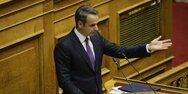 Ο Μητσοτάκης το ξέκοψε σε Τσίπρα και Γεννηματά για πρόωρες εκλογές