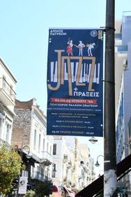 Η Πάτρα βάζει τα «γιορτινά» της για να υποδεχθεί την έναρξη των φετινών εκδηλώσεων του Διεθνούς Φεστιβάλ