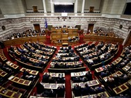Βουλή - Στο «μικροσκόπιο» της ποινικής δικαιοσύνης η «εξαφάνιση» των 1.000 δικογραφιών στην Κέρκυρα