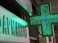 Εφημερεύοντα Φαρμακεία Πάτρας - Αχαΐας, Τρίτη 22 Ιουνίου 2021