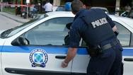 Ελληνική Λύση: «Ελλιπής αστυνόμευση της περιοχής Ροδοδάφνης του Αιγίου»
