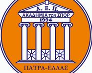 Συγχαρητήρια της Ακαδημίας των Σπορ στον Απόλλων Πάτρας