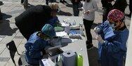 Πάτρα - Κορωνοϊός: Πού θα γίνουν το Σαββατοκύριακο δωρεάν rapid test