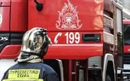 Δυτική Αχαΐα: Ξέσπασε φωτιά στο Ριόλο
