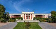Εθνικό Αρχαιολογικό Μουσείο: Καταγγελία ότι αρνήθηκαν την είσοδο σε σχολείο με προσφυγόπουλα