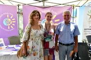 Πάτρα: Η αντιδήμαρχος Υγείας και Πρόνοιας, Βίβιαν Σαμούρη στο 1οΦεστιβάλ Φορέων Κοινωνικής Φροντίδας (φωτο)