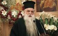 'Πυρά' από τον Αμβρόσιο κατά της Ιεράς Συνόδου - «Οδηγείτε σε σχίσμα την Εκκλησία»