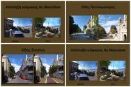 Ξεκινούν τα έργα ανάπλασης του ιστορικού κέντρου της Πάτρας