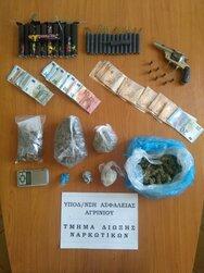 Αγρίνιο: Βρέθηκαν στη 'φάκα' για διακίνηση ναρκωτικών