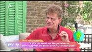 Τάκης Παπαματθαίου: 'Ο Σάκης Ρουβάς βαφτίστηκε σε μια νύχτα πρωταγωνιστής αρχαίας τραγωδίας' (video)