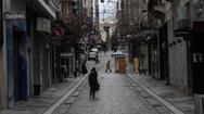 Γεωργιάδης: Δεν υπάρχουν λεφτά - Αν έχουμε έξαρση της πανδημίας τον χειμώνα, τελειώσαμε