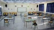 Υπουργείο Παιδείας: Αναρτήθηκαν τα αποτελέσματα για τα Πρότυπα Γυμνάσια και Λύκεια
