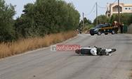 Τραγωδία στην Κεφαλονιά: Τροχαίο με τρεις νεκρούς (φωτο)