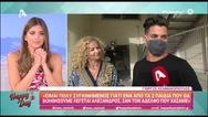 Ο Γιώργος Ασημακόπουλος «υιοθέτησε» 2 ευχές παιδιών που παλεύουν με τη λευχαιμία (video)