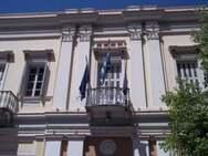 Συνεδριάζει η Οικονομική Επιτροπή του Δήμου