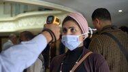 Αίγυπτος - κορωνοϊός: Βελτιώνεται η κατάσταση