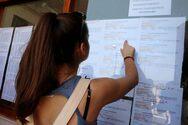 Πανελλαδικές εξετάσεις: Στο «κόκκινο» η αγωνία για τους Αχαιούς υποψηφίους