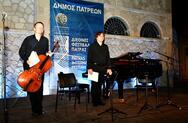 Πάτρα - Οι Jan Kalinowski και Marek Slezer άνοιξαν την Εβδομάδα Δημοτικού Ωδείου (φωτο)