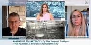 Εξαδάκτυλος: 'Οι άνω των 50 ετών πρέπει να εμβολιαστούν μέσα στις επόμενες 5 ημέρες' (video)