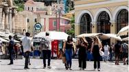 Τζανάκης - Κορωνοϊός: Περιμένουμε την κορύφωση του 4ου κύματος στις 20 Αυγούστου - Το… καλό, το μέτριο και το άσχημο σενάριο