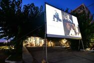 Κινητός Κινηματογράφος - Ξεχωριστές βραδιές σε παλαιό σταθμό του ΟΣΕ στον Άγιο Ανδρέα και σε Παραλία (φωτο)