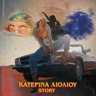 """Story""... Το νέο τραγούδι της Κατερίνας Λιόλιου"