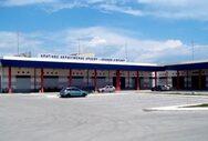 Άραξος: Κινητοποίηση στο αεροδρόμιο για πτήση από την Πράγα