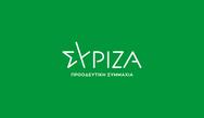 Τμήμα Αγροτικής Πολιτικής ΣΥΡΙΖΑ-ΠΣ: Η πολιτική της κυβέρνησης… αναβιώνει το σταφιδικό πρόβλημα
