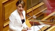 Η Χριστίνα Αλεξοπούλου στην συζήτηση επί του πορίσματος της Ειδικής Κοινοβουλευτικής Επιτροπής (video)