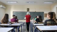 «Καμπανάκι» από Γώγο για σχολεία και πανεπιστήμια - 'Θα έχουμε πάλι πρόβλημα...'