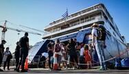 Ταξίδι με πλοίο: Πώς γίνονται από σήμερα οι έλεγχοι