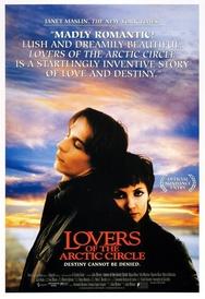 Προβολή Ταινίας 'Οι Εραστές του Αρκτικού Κύκλου' στο The Bold Type Hotel