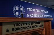 Υπουργείο Εργασίας: Δρομολογείται η πρόσληψη περίπου 2.000 ατόμων ειδικών κατηγοριών στο δημόσιο τομέα