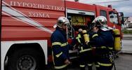 Πάτρα: Ξέσπασε φωτιά στον Ριγανόκαμπο