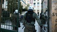 Πανεπιστημιακή Αστυνομία - Ανακοινώθηκαν τα ονόματα των νέων Ειδικών Φρουρών