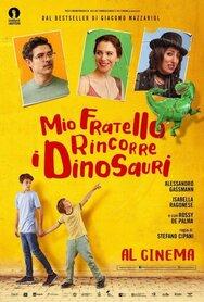 Προβολή ταινίας 'Ο Αδερφός μου κυνηγάει Δεινόσαυρους'  στο αίθριο του Terra Rosse Restaurant - Cafe Bar,