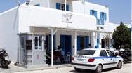 Guardian: H Ελλάδα στέλνει αστυνομία στα νησιά για να ενισχύσει τους ελέγχους