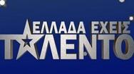 Ελλάδα έχεις ταλέντο: Αυτή είναι η επικρατέστερη για την παρουσίαση του ριάλιτι