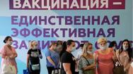 Ρωσία - Κορωνοϊός: 23.807 νέα κρούσματα σε 24 ώρες και 792 θάνατοι