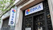 ΕΦΚΑ: Ολοκληρώθηκε η εκκαθάριση εισφορών για ασφαλισμένους με παράλληλη απασχόληση