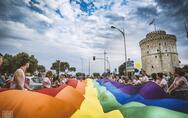 Ξεκινούν τον Σεπτέμβριο οι εκδηλώσεις του 9ου Thessaloniki Pride