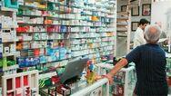 Εφημερεύοντα Φαρμακεία Πάτρας - Αχαΐας, Πέμπτη 5 Αυγούστου 2021