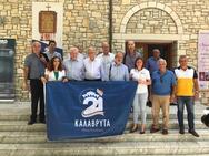 Τ. Παπαδόπουλος: «Τα Καλάβρυτα της ιστορίας και του φυσικού κάλους γίνονται και πανευρωπαϊκή πύλη των τηλεπικοινωνιών νέας γενιάς»