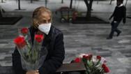 Μεξικό: 568 νέοι θάνατοι λόγω Covid-19