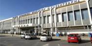 Κρήτη: Συνέλαβαν δύο τουρίστες μόλις προσγειώθηκαν