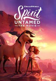 Προβολή Ταινίας 'Spirit Untamed' στην Odeon Entertainment