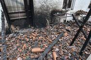 Φωτιές: Ποια ακίνητα απαλλάσσονται από τον ΕΝΦΙΑ για τρία χρόνια