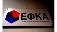 Αχαΐα: Που άνοιξε νέο υποκατάστημα e-efka