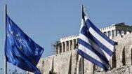 Θετικές οι προοπτικές της ελληνικής οικονομίας - Άντεξε παρά την πανδημία