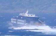 Η «μάχη» του Sifnos Jet στο Αιγαίο με τα κύματα (video)